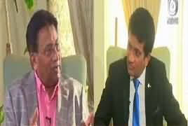 Aaj Exclusive (Pervez Musharraf Exclusive Interview) – 8th January 2017