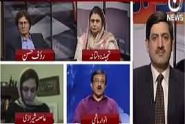 Aaj Exclusive (PMLN Stands With Nawaz Sharif) – 29th July 2017