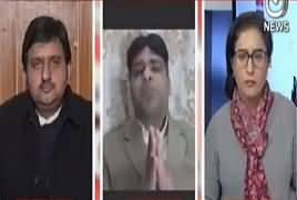 Aaj Exclusive (Punjab Police Nakam) – 11th January 2018