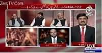 Aaj Exclusive (Qanoon Ka Mazaq Ban Gya) – 12th October 2015