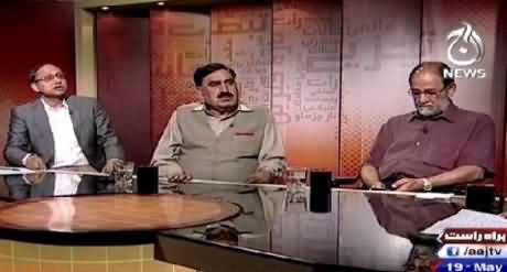 Aaj Exclusive (Rigging & Judicial Commission Proceeding) – 19th May 2015