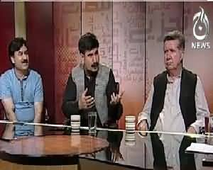 Aaj Exclusive (Who Is Responsible For Killing in KPK?) – 1st June 2015