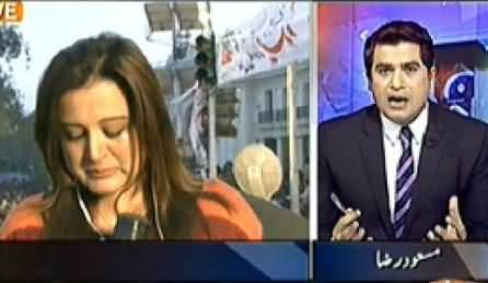 Aaj Geo Ke Saath (PTI Workers Attack on Geo Team) - 15th December 2014