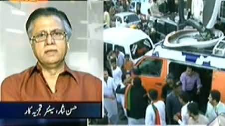 Aaj Geo Ke Saath (Today PTI Shut Down Karachi Under Plan C) - 12th December 2014
