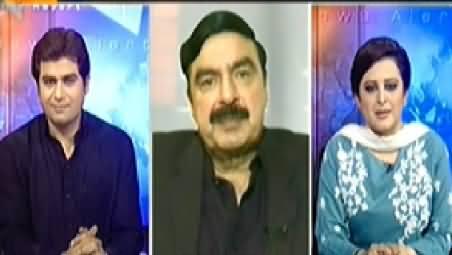 Aaj Geo News Kay Saath (Current Political Situation of Pakistan) - 5th September 2014