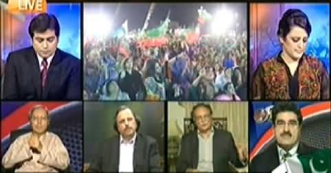 Aaj Geo News Kay Saath (Dharna Special Transmission) - 29th August 2014