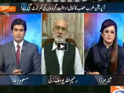 Aaj Geo News Kay Saath (Special Transmission) 11PM To 12AM - 2nd September 2014