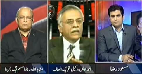 Aaj Geo News Ke Saath (30 November May Create Violence in Pakistan) - 17th November 2014
