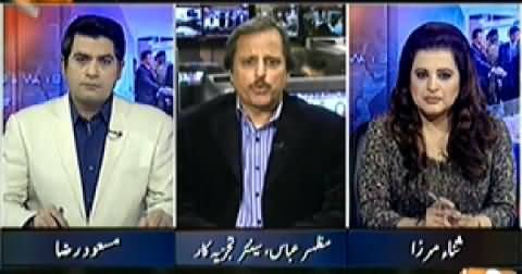 Aaj Geo News Ke Saath (Army's Clear Stance Against Terrorism) – 4th December 2014
