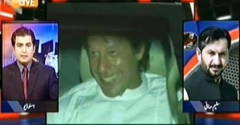 Aaj Geo News Ke Saath (Azadi & Inqilab March Special) 11PM To 12AM – 28th August 2014