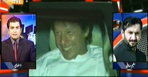 Aaj Geo News Ke Saath (Azadi & Inqilab March Special Transmission) – 28th August 2014