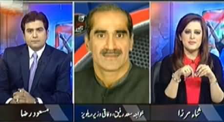 Aaj Geo News Ke Saath (Big Jalsa of PTI at Minar e Pakistan) - 29th September 2014
