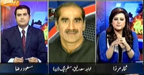 Aaj Geo News Ke Saath (Blame Game Started After Faisalabad Incident) - 9th December 2014