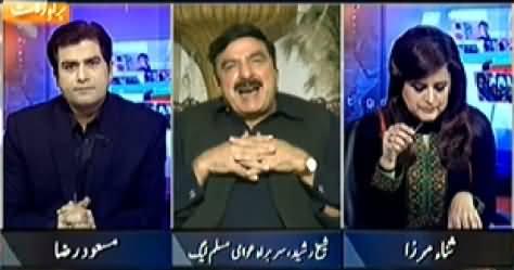 Aaj Geo News Ke Saath (Case Registered Against Sheikh Rasheed) – 24th November 2014