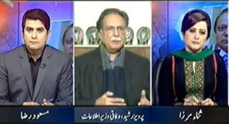 Aaj Geo News Ke Saath (Chances of Dialogues Between Govt and PTI) - 5th December 2014