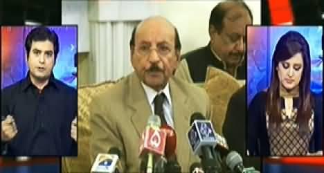 Aaj Geo News Ke Saath (CM Sindh's Audit Should Be Conducted) – 4th November 2014
