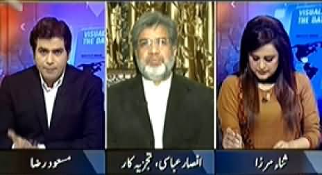 Aaj Geo News Ke Saath (Corruption Decreased in Pakistan) – 3rd December 2014