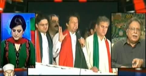 Aaj Geo News Ke Saath (Dharna Special Transmission) – 25th August 2014