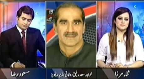 Aaj Geo News Ke Saath (Dharna Special Transmission) – 4th September 2014
