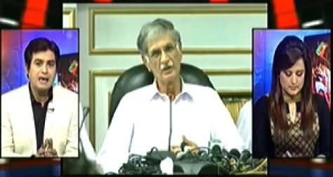 Aaj Geo News Ke Saath (Differences in KPK Govt Allies) - 31st October 2014