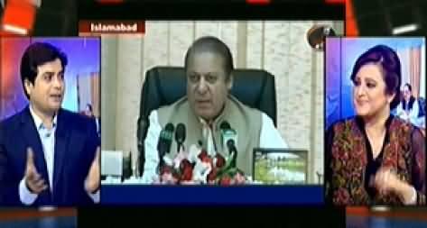 Aaj Geo News Ke Saath (How to Eliminate Polio from Pakistan) - 6th November 2014