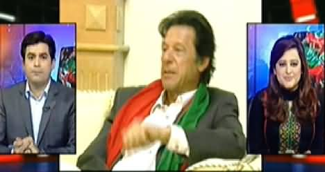 Aaj Geo News Ke Saath (Imran Khan & Siraj ul Haq Meeting) – 5th November 2014