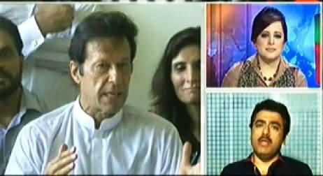 Aaj Geo News Ke Saath (Imran Khan Wants to Topple the Govt) - 7th August 2014