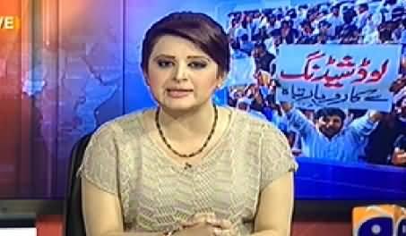 Aaj Geo News Ke Saath (Load Shedding Increased in Punjab) – 24th September 2014