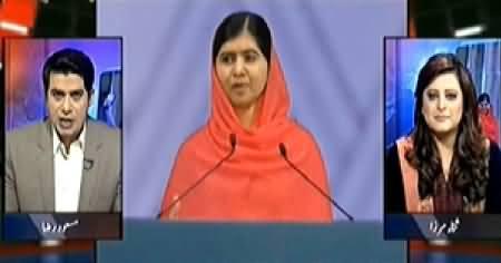 Aaj Geo News Ke Saath (Malala Received Nobel Prize) – 10th December 2014