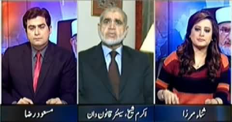 Aaj Geo News Ke Saath (Nawaz Sharif Disqualification Case) – 26th November 2014