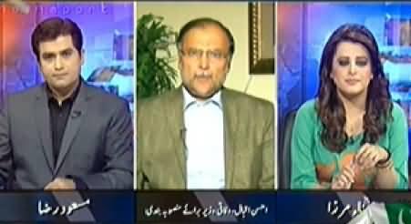 Aaj Geo News Ke Saath (Nawaz Sharif's China Visit & Our Economy) - 10th November 2014