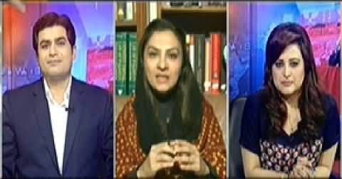 Aaj Geo News Ke Saath (Nothing New in PTI Larkana Jalsa) - 21st November 2014
