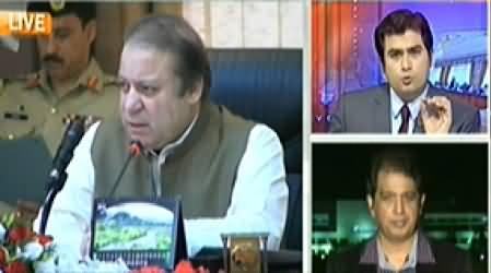 Aaj Geo News Ke Saath (Now Govt Should Deliver) – 24th October 2014