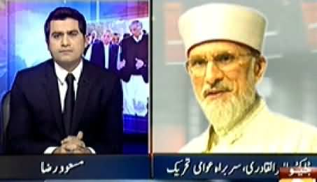 Aaj Geo News Ke Saath Part-2 (Terrorist Attack on Peshawar School) – 16th December 2014