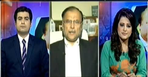 Aaj Geo News Ke Saath (PTI and Govt Both Agreed on Dialogue) - 2nd December 2014