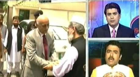 Aaj Geo News Ke Saath (PTI Long March Se Siyasi Hulchul) - 6th August 2014