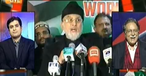Aaj Geo News Ke Saath (Tahir ul Qadri Again Coming Back to Pakistan) - 19th November 2014