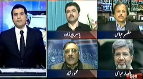 Aaj Geo News Ke Saath (Terrorist Attack on Peshawar School) – 16th December 2014