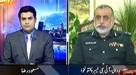 Aaj Geo News Ke Saath (Terrorists Are Being Trapped) - 18th December 2014
