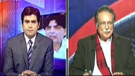 Aaj Geo News Ke Saath (Will Imran Khan Bring Proofs This Time?) – 28th November 2014