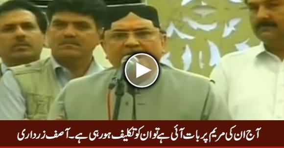 Aaj Inki Maryam Per Baat Aai Hai Tu In Ko Takleef Ho Rahi Hai - Asif Ali Zardari