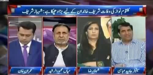 Aaj K Din Tu Siasat Na Krain- Anchor Imran Khan Angry on PMLN's Javed Abassi