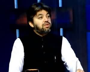 Aaj Ka Such With Nadeem Hussain – 16th June 2015