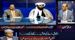 Aaj Ka Such With Nadeem Hussain – 26th February 2015