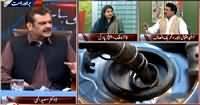 Aaj Ka Such With Nadeem Hussain – 27th February 2015