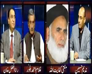 Aaj Ka Such With Nadeem Hussain (Aaaj Ke Halaat) – 8th April 2015
