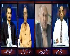 Aaj Ka Such with Nadeem Hussain (Aggressive Statements of Aghan Govt) – 12th August 2015