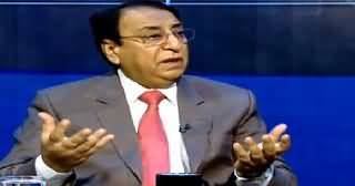 Aaj Ka Such With Nadeem Hussain (Budget Special) – 4th June 2015