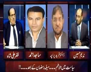 Aaj Ka Such With Nadeem Hussain on Such Tv – 1st July 2015