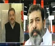 Aaj Kamran Khan Ke Saath 11pm to 12am – 9th January 2014